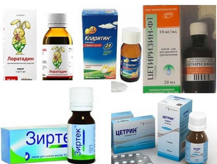 Если гомеопатия от аллергии для детей средство не совсем надежное, то вот такие препараты дают неплохой результат.