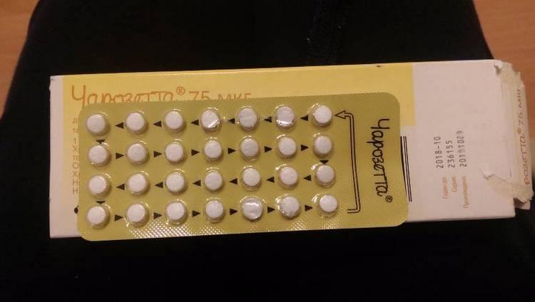 Узнайте названия популярных противозачаточных таблеток, которые используются при грудном вскармливании.