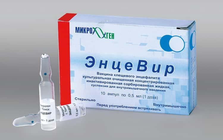 Вакцина ЭнцеВир Нео детский: реакция на прививку