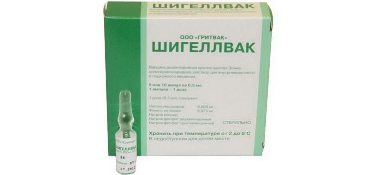 состав препарата шигеллвак и инструкция по применению