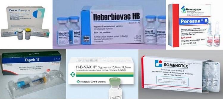 Прививка против гепатита Б может проводиться несколькими препаратами.