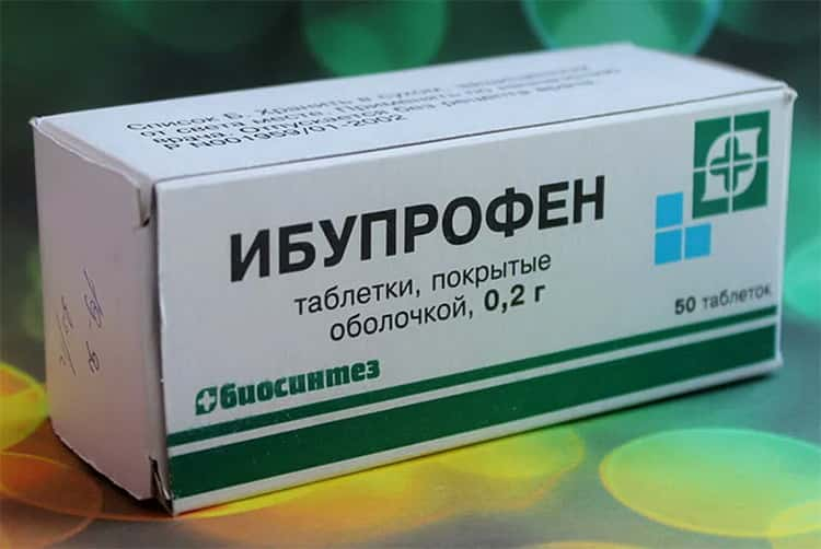 обезболивающие таблетки при грудном вскармливании