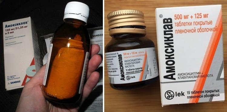 Если Амоксиклав назначили грудным детям, чаще всего этот препарат в форме суспензии.