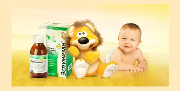 Эспумизан для новорожденных: отзывы, инструкция