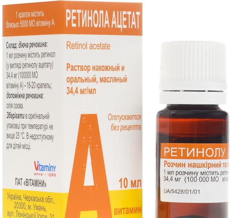 Ретинол при лечении пузырчатки новорожденных