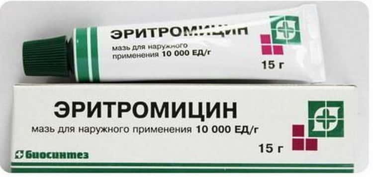 Мазь эритромецин при лечении пузырчатки новорожденных