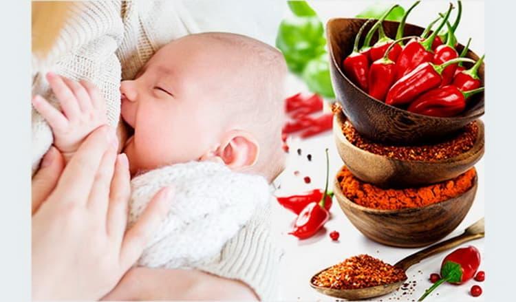 острая пища при грудном вскармливании