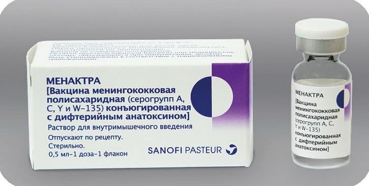 Состав вакцины менакра и инструкция по применению