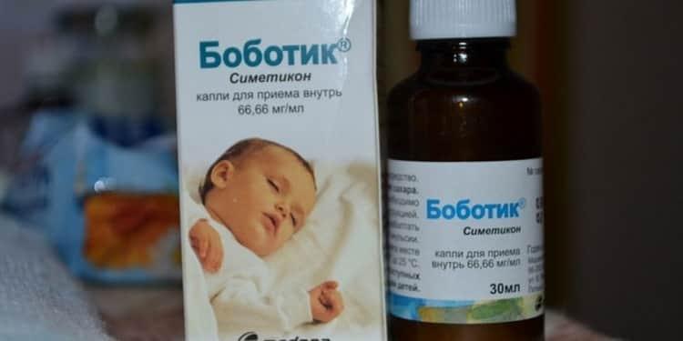 Эспумизан или боботик для новорожденных что лучше