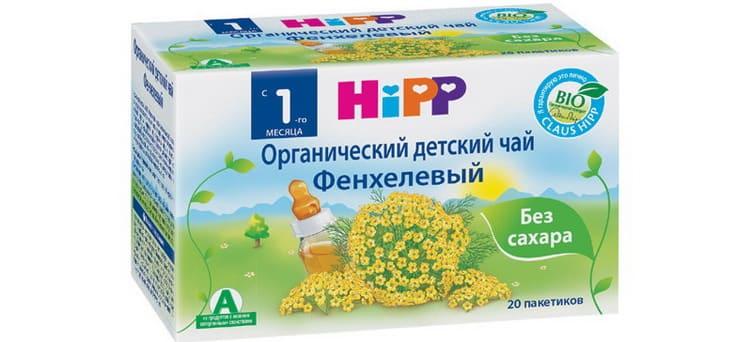 Все что нужно знать о чае хипп с фенхелем для новорожденных
