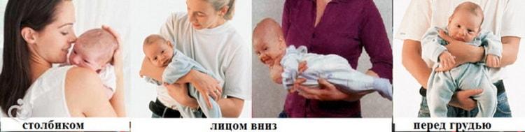 как дать малышу срыгнуть
