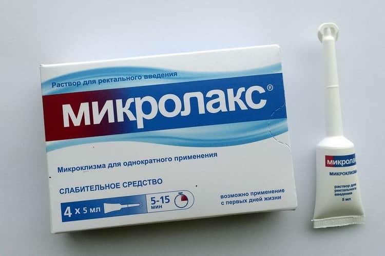 Как использовать микролакс при беременности на ранних сроках