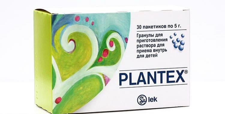 Плантекс для новорожденных: отзывы, инструкция