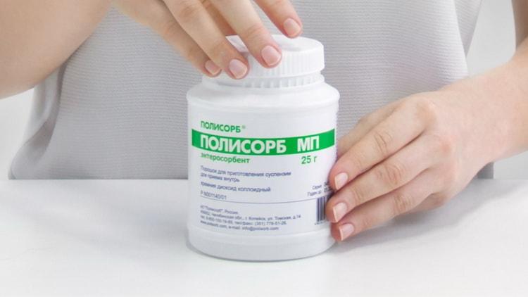 Показания для примененияПолисорба во время беременности