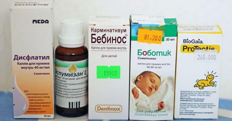 какое применяют лечение в домашних условиях при коликах у новорожденных