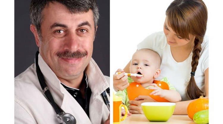 Мнение Комаровского о том, когда начинать первый прикорм при грудном вскармливании