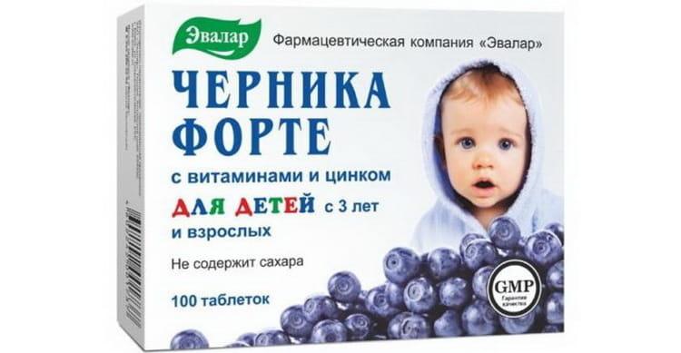 какие лучше витамины для глаз для детей 4 лет
