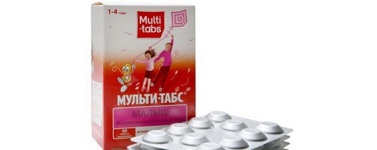 В нашей статье мы поможем вам определить какие витамины лучше для детей до 3 лет