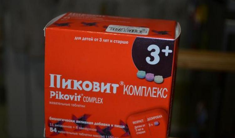 Положительные отзывы собирает и витаминный комплект Пиковит для детей от 3 лет.