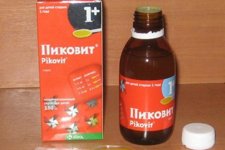 покупая сироп для детей Пиковит, обязательно читайте инструкцию по применению.