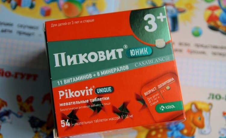 От трех лет деткам предлагаются специальные таблетки.