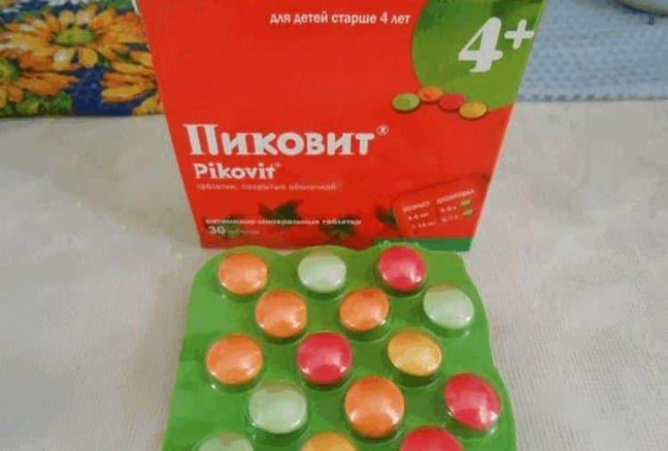 Почитайте инструкцию по применению витаминов Пиковит для детей.