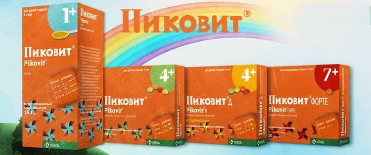 названия препаратов с витаминами группы б для детей