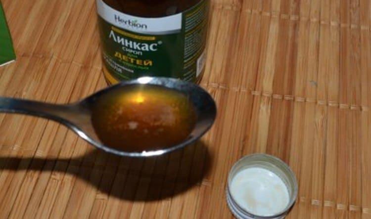 Почитайте также отзывы о сиропа Линкас от кашля для детей.