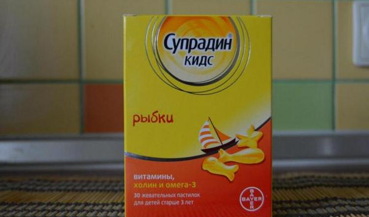 Положительные отзывы собирает препарат Супрадин кидс рыбки.