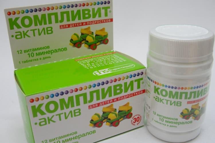 Одним из недорогих аналогов этого витаминного комплекса является препарат Компливит для детей.