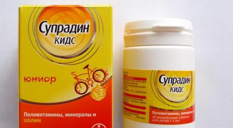 Для деток от 5 лет разработаны витамины Супрадин кидс юниор.