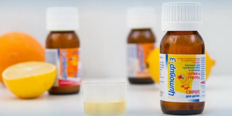 самые эффективные противовирусные лекарственные препараты для детей 2 лет