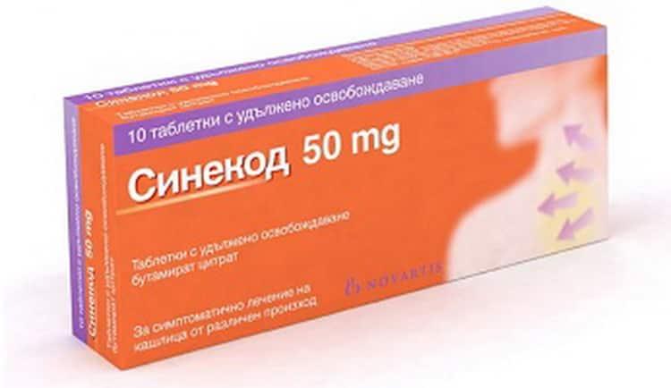 Какие лучше таблетки от кашля для детей