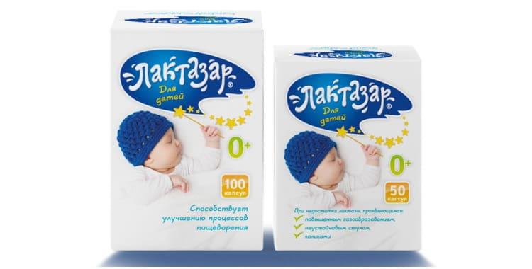 Лактазар для новорожденных: инструкция, отзывы