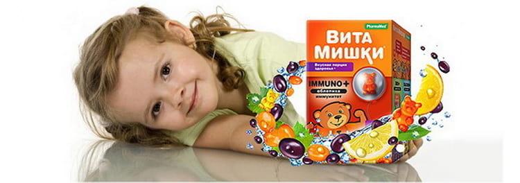 Узнайте как выбрать лучшие витаминные комплексы для малышей