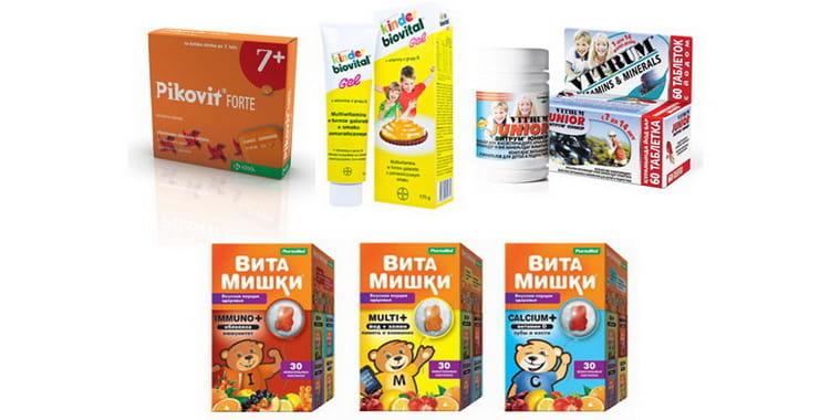 Какие витамины самые лучшие для детей