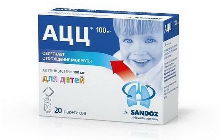 АЦЦ при кашле у ребенка