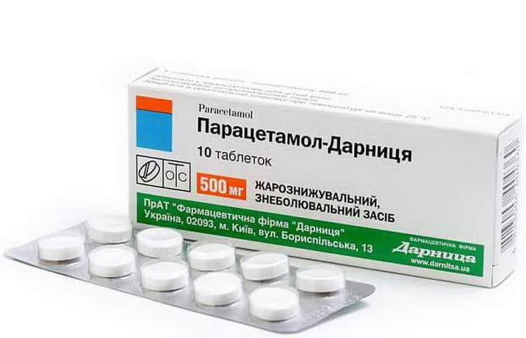 Давать ли парацетамол, если возникла рвота у ребенка