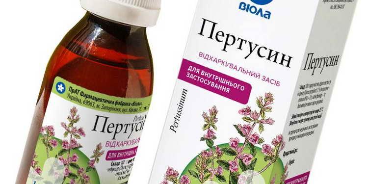Взаимодействие синекода с другими препаратами