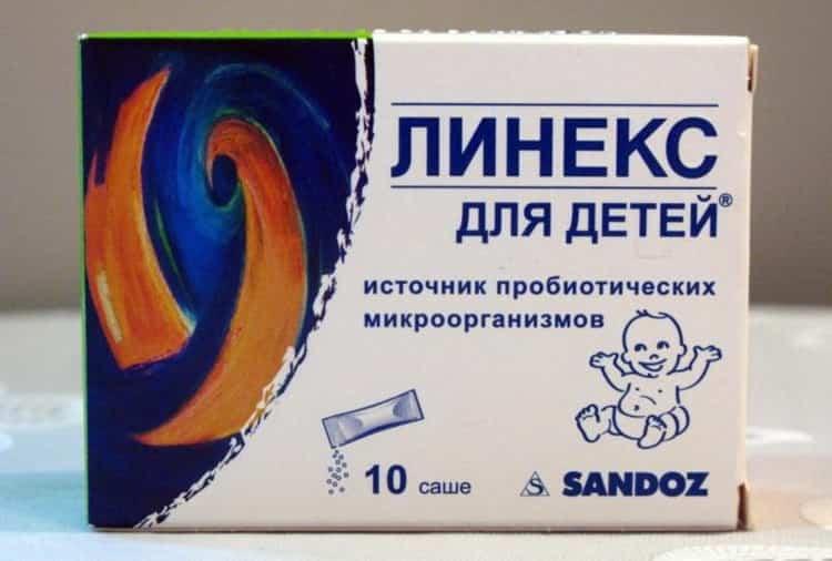 Энтерофурил: инструкция по применению для детей