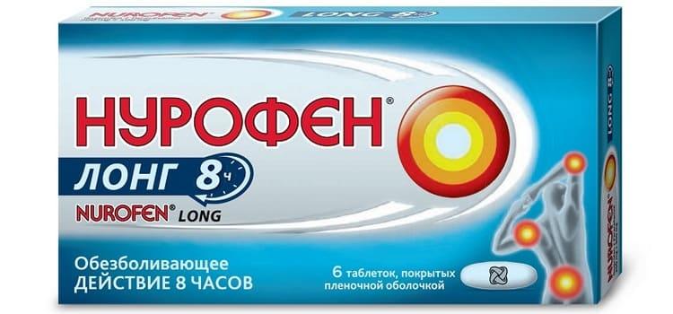 есть также и аналоги этого препарата.