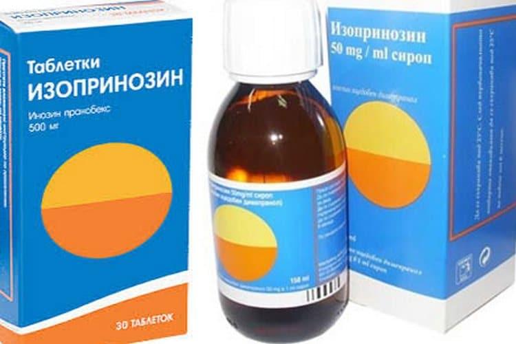 Есть Изопринозин сироп для детей, а также таблетированная форма препарата.