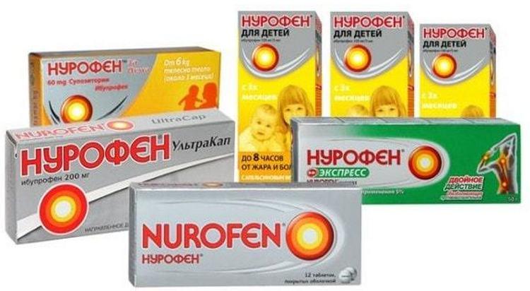 очень важно знать, можно ли пить нурофен при беременности.
