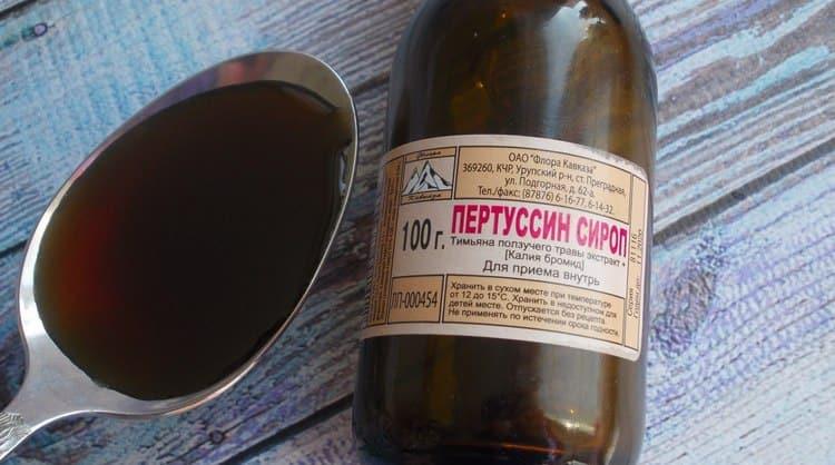 Сироп для детей от кашля Пертуссин пользуется довольно большой популярностью.