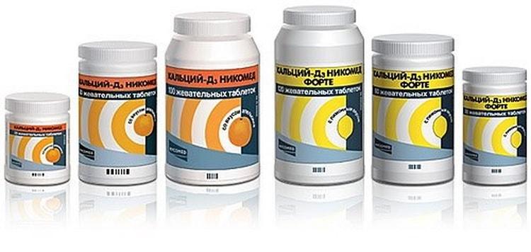 кальция глюконат: инструкция по применению