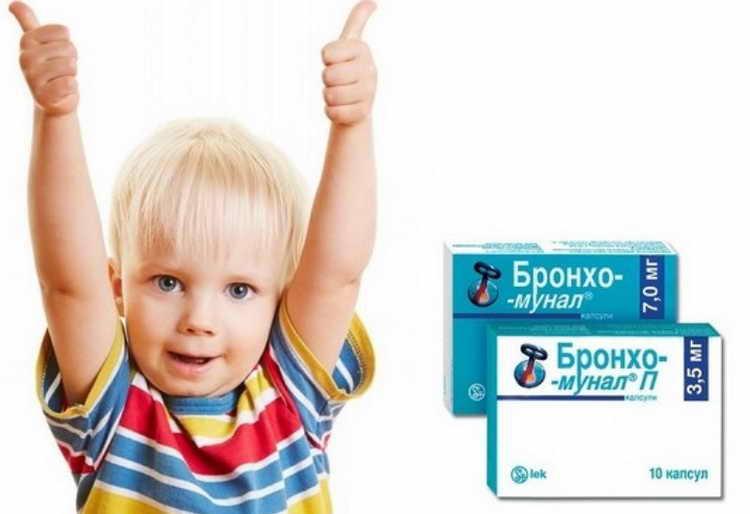 как давать эргоферон ребенку
