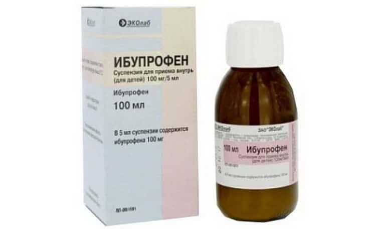 ибупрофен: дозировка для детей,