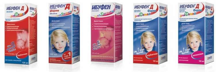 ибупрофен: дозировка сиропа  для детей