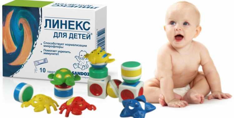 Линекс для детей: отзывы и инструкция по применению