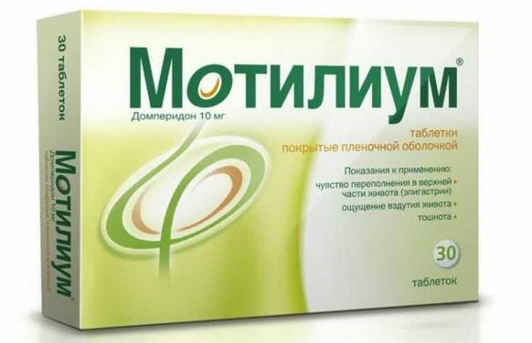мотилиум суспензия для детей инструкция по применению